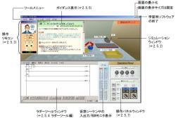シーケンサ学習ソフト 課題選択画面