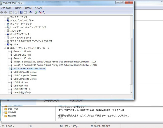 Download gx developer for win 10 64bit for free (Windows)