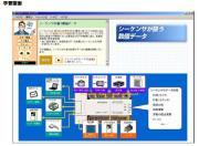 シーケンサ学習ソフト 数値・データ処理