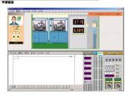 シーケンサ学習ソフト ディジタルSW入力