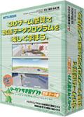 シーケンサ学習ソフト 数値・データ編